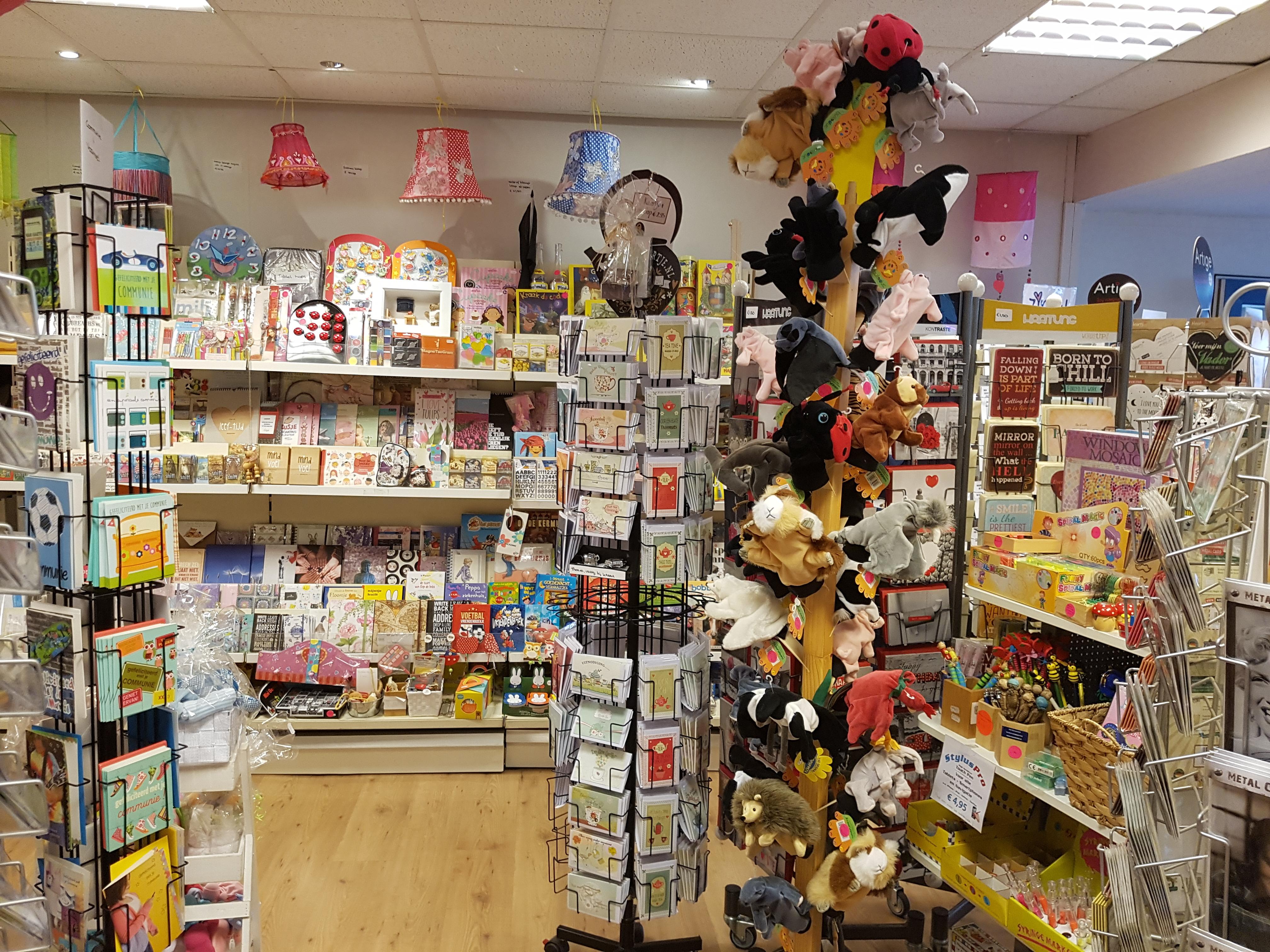 Inkijk in winkel Het Muizenhol